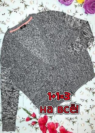 🎁1+1=3 стильный вязанный женский кардиган f&f, размер 46 - 48