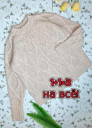 🌿1+1=3 шикарный бежевый теплый плотный свитер оверсайз 15% шерсть h&m, размер 44 - 46