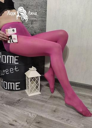 Матовые , розовые колготки 160 ден.