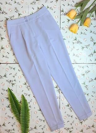 🎁1+1=3 модные зауженные узкие голубые брюки штаны высокая посадка asos, размер 44 - 46
