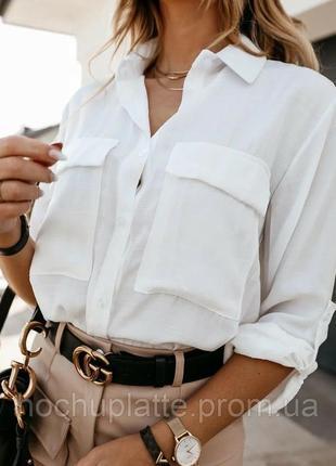Белая рубашка блузка с накладными карманами