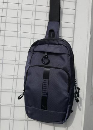 Серая сумка через плечо/ слинг/ барсетка/ бананка