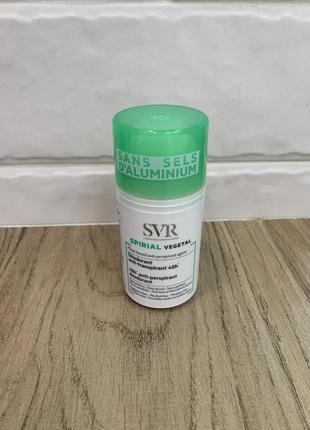 Svr дезодорант без алюмінія