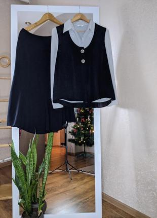 Костюм тройка: блузка, жилетка, юбка миди.