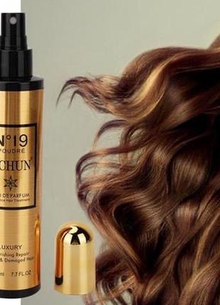 Спрей - уход для волос, 220 мл