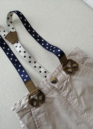 Чудові класичні штани для маленьких модників