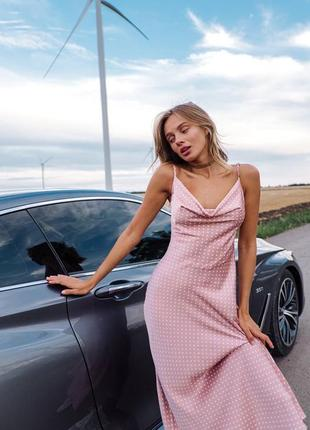 Нежно розовая пудровая платье комбинация шёлковая в горох