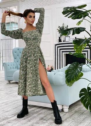 В наличии модное актуальное платье на весну