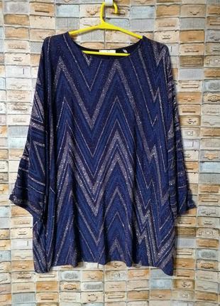 Шикарная трикотажная блуза
