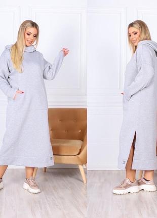 Платье распродажа р. 42-52