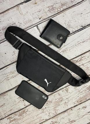 Новая стильная качественная сумка на пояс - бананка через плечо / кросбоди / клатч