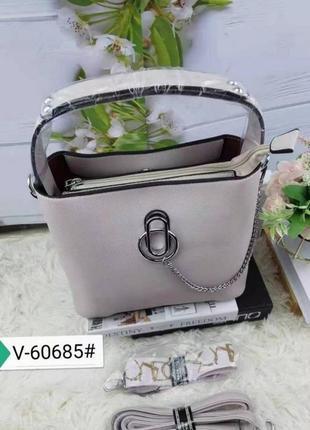 Женская сумка с динной ручкой короткой ручкой в 7 оттенках жіночі сумки