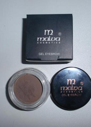 Помадка для бровей malva cosmetics gel eyebrow