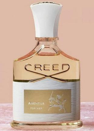 Шикарный creed aventus for her распив оригинал! цена снижена!