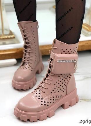 Ботинки демисезон розовые