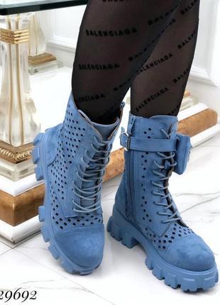 Ботинки демисезон голубые