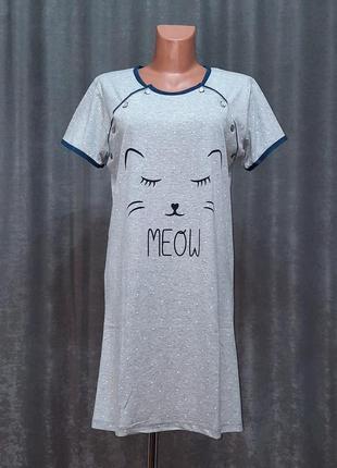 Ночнушка для кормления, нічна сорочка для годування, ночная рубашка м, l.