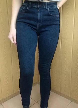 Стильні джинси 2021