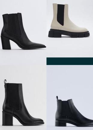 Очень много красивой обуви zara. в наличии
