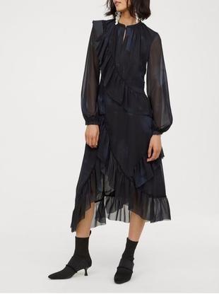 Нарядное платье миди h&m conscious