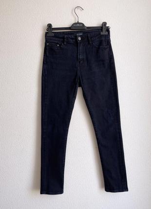 The kooples джинсы, высокая талия