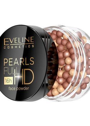 Eveline cosmetics pearls full hd 16h face powder шариковая бронзирующая пудра для лица