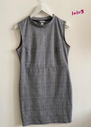 Платье h&m p.m #1918 sale❗️❗️❗️