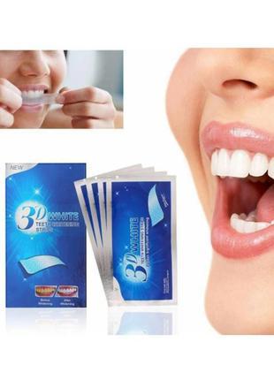 Гель полоски для отбеливания зубов 7 пары (14 шт)