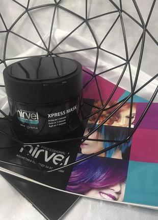 Експрес маска для відновлення пошкодженого волосся xpress mask only in 1 minute