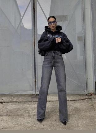 Широкие длинные прямые джинсы трубы, штаны с завышенной посадкой, брюки
