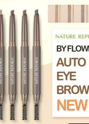 Стойкий карандаш для бровей nature republic by flower auto eyebrow