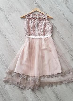 Надзвичайно красиве плаття