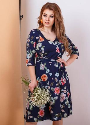 Нежное синее платье