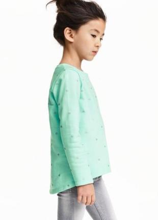 Реглан кофта свитер h&m