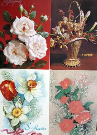Винтажные поздравительные открытки с 8 марта.