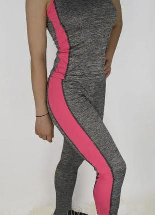 Розпродаж!!! костюм для фітнесу та йоги