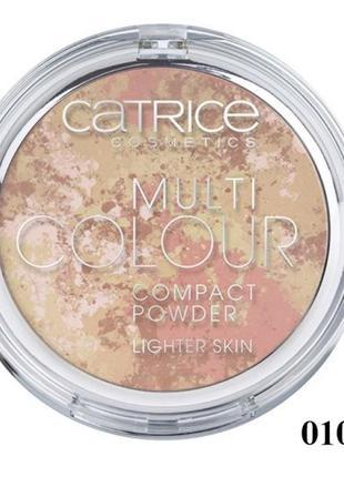 Пудра компактная catrice multi-colour 010