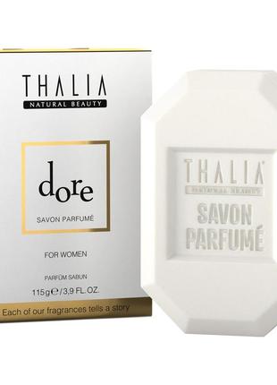 Парфумоване мило thalia dore для жінок, 115 г