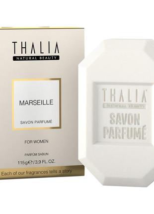 Парфумоване мило thalia marseille для жінок, 115 г