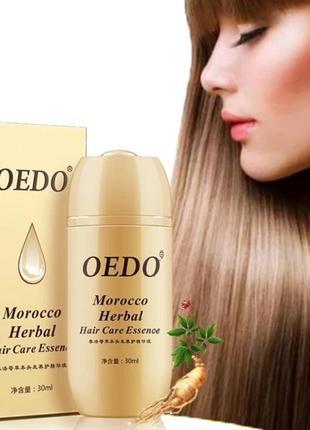 Сыворотка против выпадения волос и для увеличения роста волос