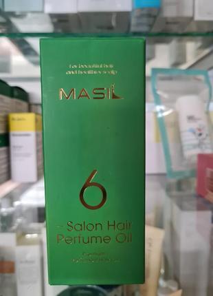 Masil salon hair perfume oil 50ml масло для волос
