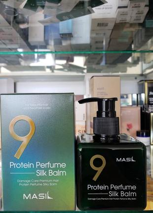 Masil protein perfume silk balm 180ml несмываемый бальзам для волос