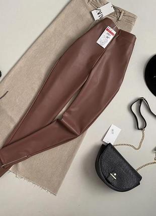 Шикарные трендовые кожаные штаны с высокой талией