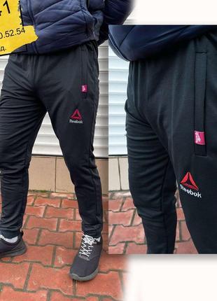 Спортивние штаны