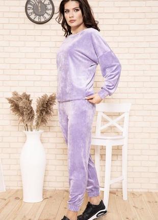 Женский прогулочный спортивный костюм лиловый сиреневый