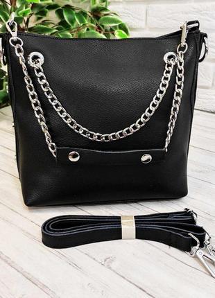 Женская кожаная сумка с ремешком-цепочкой