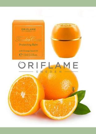 Спеціальний пом'якшуючий засіб oriflame оріфлейм орифлейм апельсин 35808 бальзам д губ