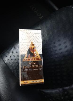 Масло черного тмина холодный отжим (в стекле) / cleopatra, египет / 300 мл