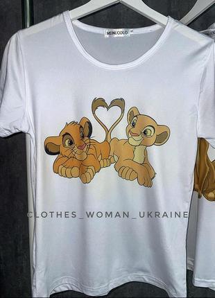 Белая базовая футболка с львятами симба simba король лев
