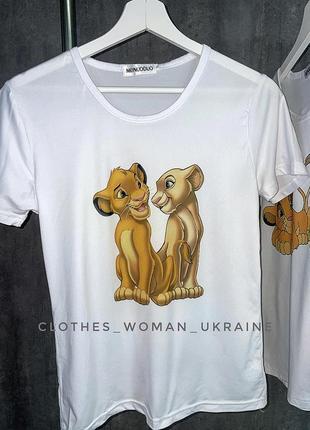 Белая базовая футболка с львятами симба король лев simba
